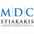 MDC STIAKAKIS AE